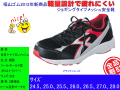 【福山ゴム工業】新商品メッシュ安全靴【FUKUYAMAGOMU】鉄製先芯いり 軽量セフティースニーカー#111