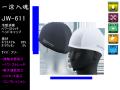 【だいこく】春夏用パワーストレッチヘッドキャップ【JW611】スピード消臭/UVカット機能