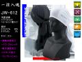 【だいこく】春夏用巻くタイプパワーストレッチヘッドキャップ【JW612】スピード消臭/UVカット機能