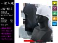 【だいこく】春夏用/カバー付パワーストレッチヘッドキャップ【JW613】スピード消臭/UVカット機能/吸汗速乾/接触冷感