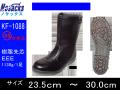 【ノサックス】女性用サイズ対応安全靴【NOSACKS_KF-1088】ウレタン2層底安全靴