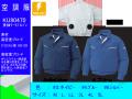 KU90470服のみ