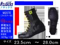【ノサックス】みやじま鳶 静電長編上靴ファスナー付【NOSACKS M207E】高所作業用安全靴