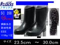 【ノサックス】安全靴 半長靴【NOSACKS SC208】ゴム底スタンダードタイプ◎23.5cmから◎JIS T8101革製S種合格