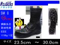 【ノサックス】建築解体作業用安全靴 面ファスナー式【NOSACKS SM8】ソフト面ファスナー8◎23.5cmから◎JIS T8101革製S種合格
