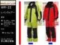【だいこく】反射ロゴ付レインスーツ【WR-22】防水・透湿/裏メッシュ仕様/強度の高い素材/雨かっぱ/サイズM~3L