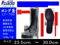 【ノサックス】高所用安全靴 ファスナー付【NOSACKS LT-700】ロング鳶◎23.5cmから◎JIS T8101革製S種合格
