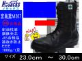 【ノサックス】高所用安全靴 ファスナー付 長編上靴【NOSACKS M207】みやじま鳶◎23.0cmから◎