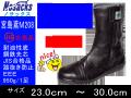 【ノサックス】高所用安全靴 ファスナー付 半長靴【NOSACKS M208】みやじま鳶◎23.0cmから◎