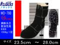 【ノサックス】建築解体作業用安全靴【NOSACKS WD-700】溶接プロ◎23.5cmから◎JIS T8101革製S種合格