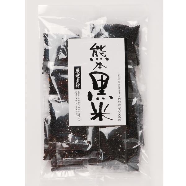 食通の熊本黒米