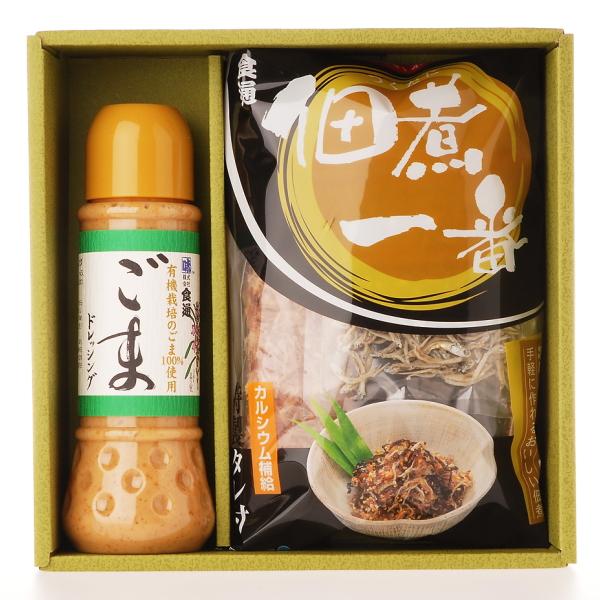 ごまドレッシング・佃煮一番(ギフトセット10)