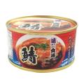 食通の鯖缶