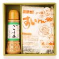 ごまドレッシング・すいんとん粉(ギフトセット9)