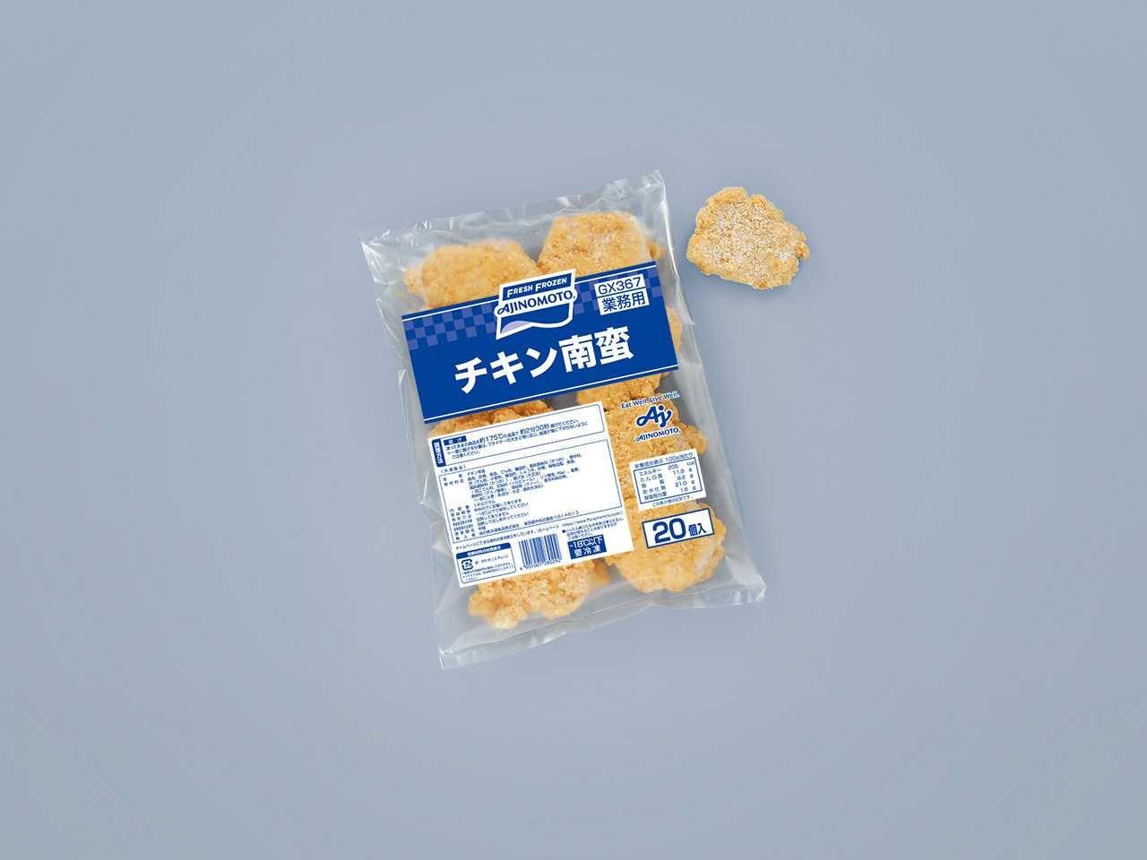 * 味の素 チキン南蛮(20個) 1kg
