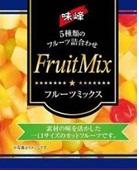 *中国産 フルーツカクテル(5種類) 1号缶
