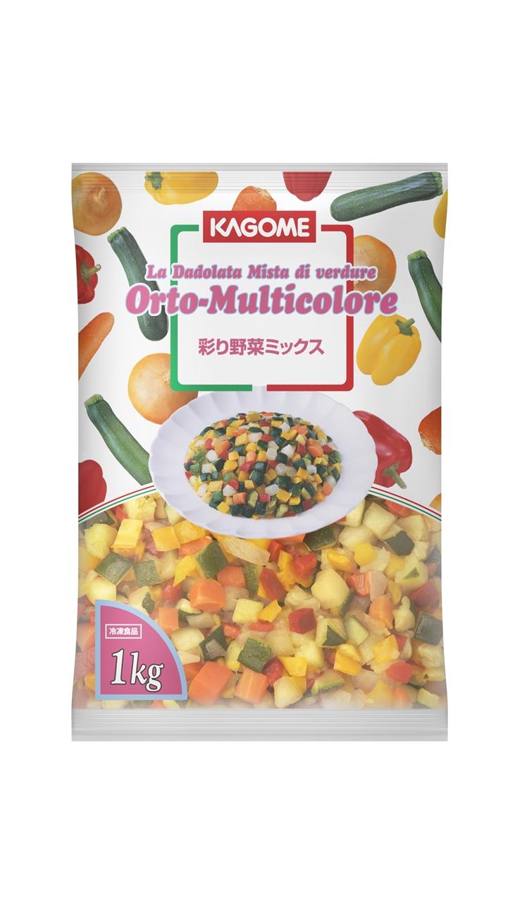 * カゴメ 彩り野菜ミックス 1kg