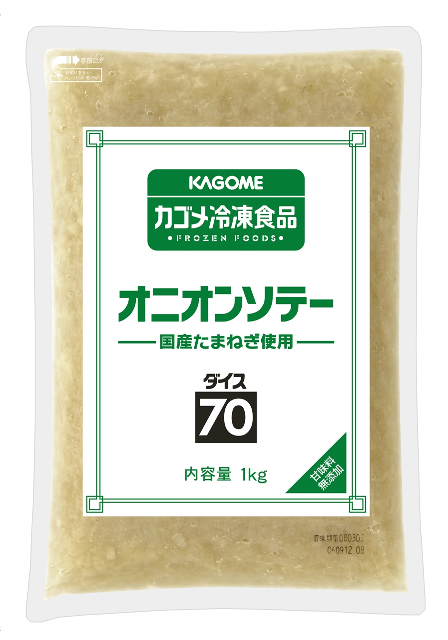 * カゴメ〕 国産オニオンソテーダイス70 1kg