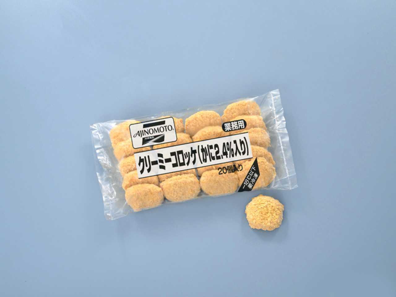 * 味の素 クリーミーコロッケ(かに) 30g*20個