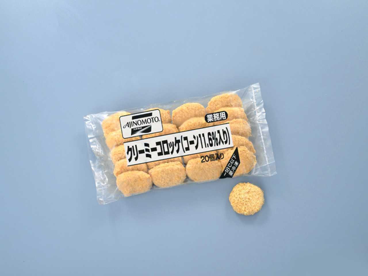 * 味の素 クリーミーコロッケ(コーン) 30g*20個
