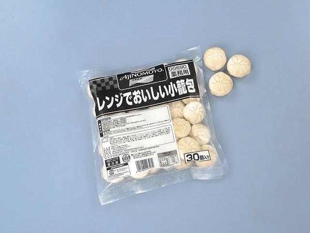 * 味の素 レンジでおいしい小籠包(30個) 750g×6PC×2合