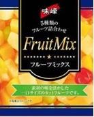 * フルーツカクテル(8種類)缶詰2号缶