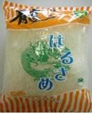 * 中国産 緑豆春雨(5cmカット)1kg