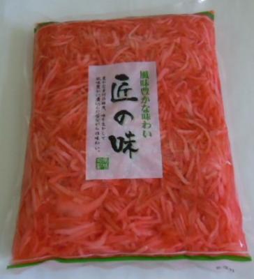 * 富士見食品〕 紅千切生姜2⃣色淡(ピンク) 1kg