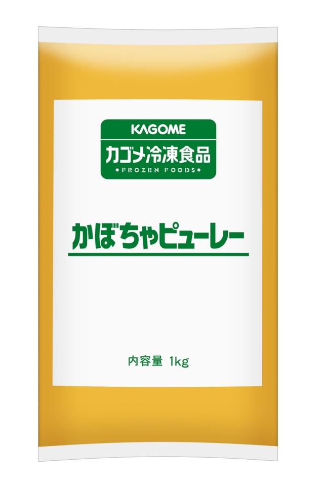 * カゴメ〕 かぼちゃピューレ 1kg