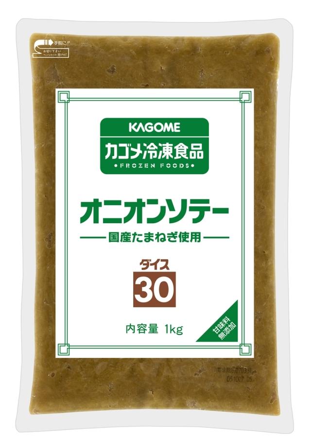 * カゴメ 国産オニオンソテーダイス30 1kg