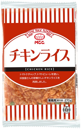 * MCC チキンライス 270g*5食