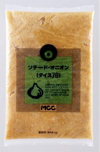 * MCC ソテードオニオンダイス70 1kg