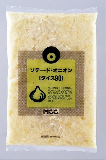 * MCC ソテードオニオンダイス90 1kg