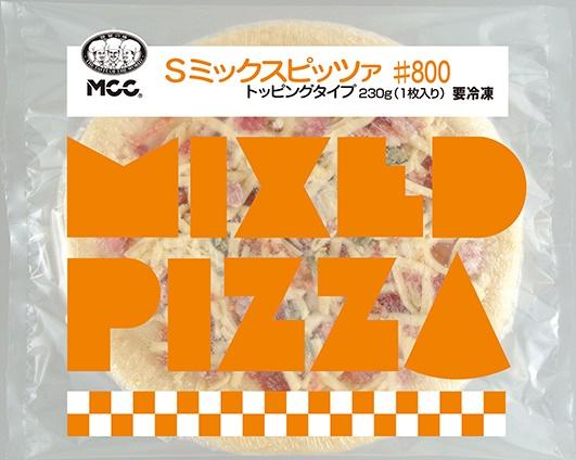 * MCC Sミックスピッツァ♯800 230g*20枚