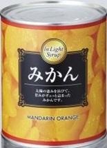 * みかん(Mサイズ)缶詰2号缶
