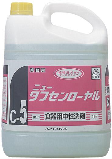 ニイタカ ニュータフセンローヤル 5kg