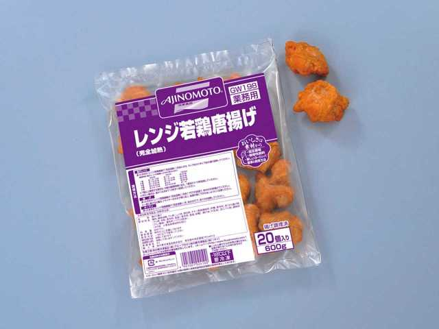 * 味の素 レンジ若鶏唐揚げ(完全加熱)20個 540g