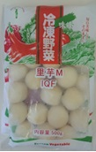 * 中国産 冷凍里芋(Mサイズ)500g