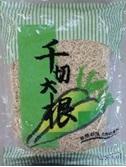 * 中国産 千切大根1kg