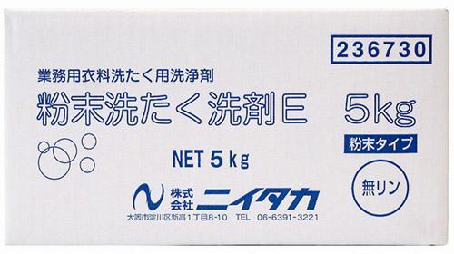 ニイタカ 洗濯洗剤(粉末)E 5kg
