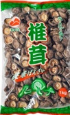 * 中国産 乾燥椎茸(3~4cm)1kg