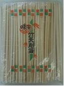 味来 竹天削割箸21cm 100膳