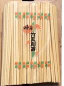味来 竹天削割箸24cm 100膳