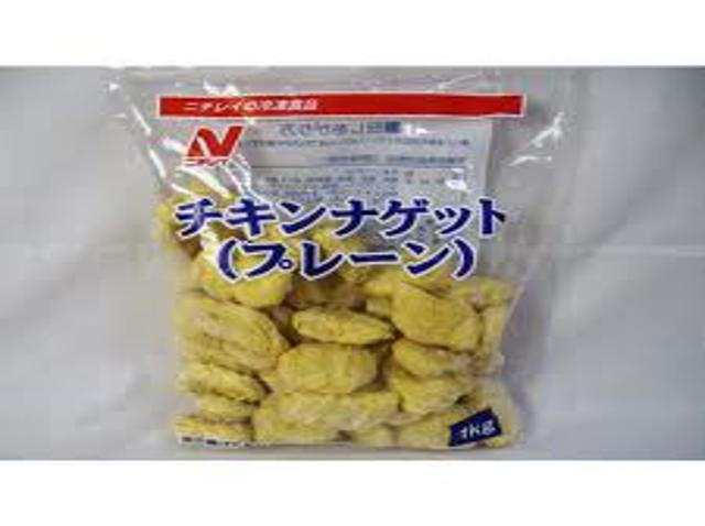 * ニチレイ〕 チキンナゲット(プレーン) 1kg
