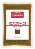 カゴメ オニオンソテースライス30 1kg