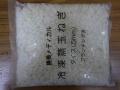 勝美ジャパン 冷凍蒸玉ねぎダイス(5×5×5mmカット) 500g