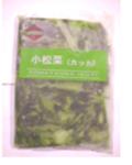 クラレイ 小松菜(カット) 500g