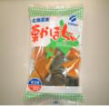 クラレイ 栗かぼちゃ(乱切り) 500g