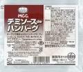 MCC デミソースdeハンバーグ 180g*10個