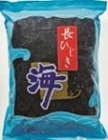 中国産 乾燥長ひじき1kg